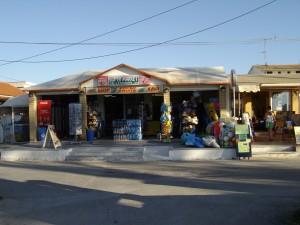 Korfu, Sidari szupermarket