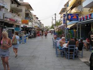 Olympic Beach utcakép