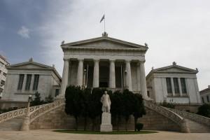 Athén Nemzeti könyvtár