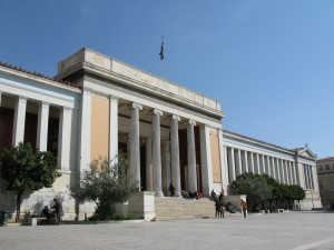 Athén Nemzeti Régészeti Múzeum