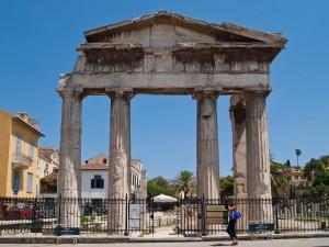 Athén Római Agora